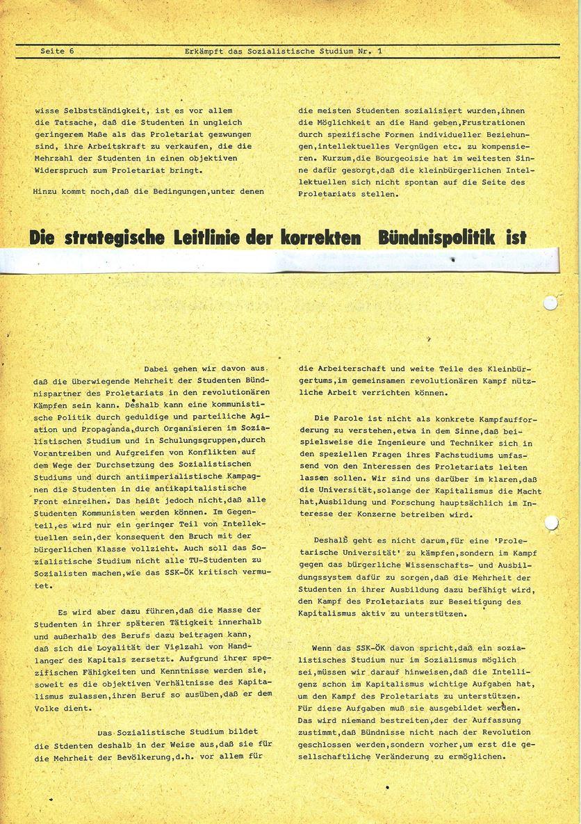 Berlin_TU_Physik078
