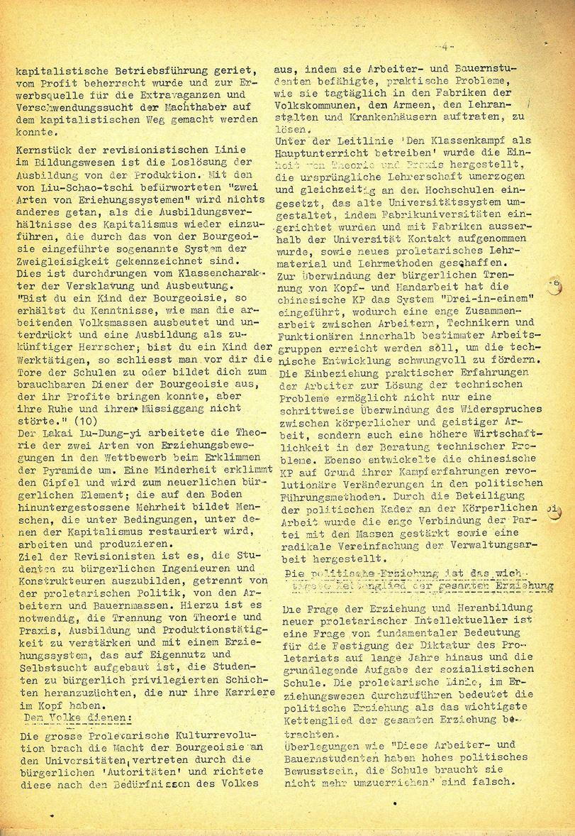 Berlin_TU_Physik085
