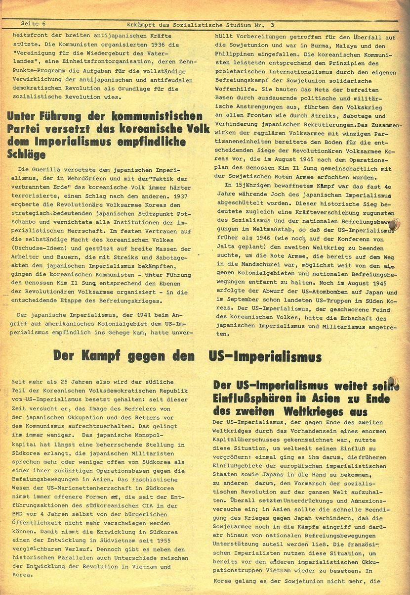 Berlin_TU_Physik108