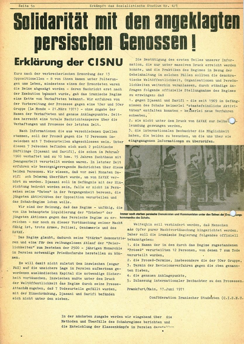 Berlin_TU_Physik124