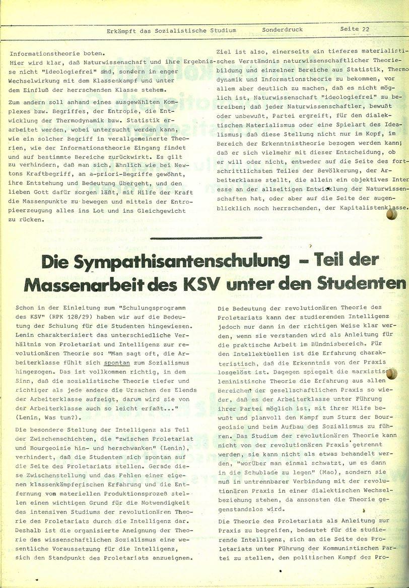 Berlin_TU_Physik152