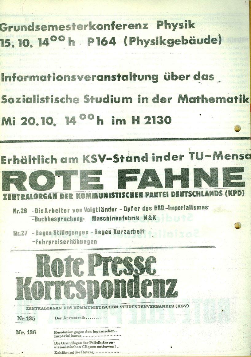 Berlin_TU_Physik156