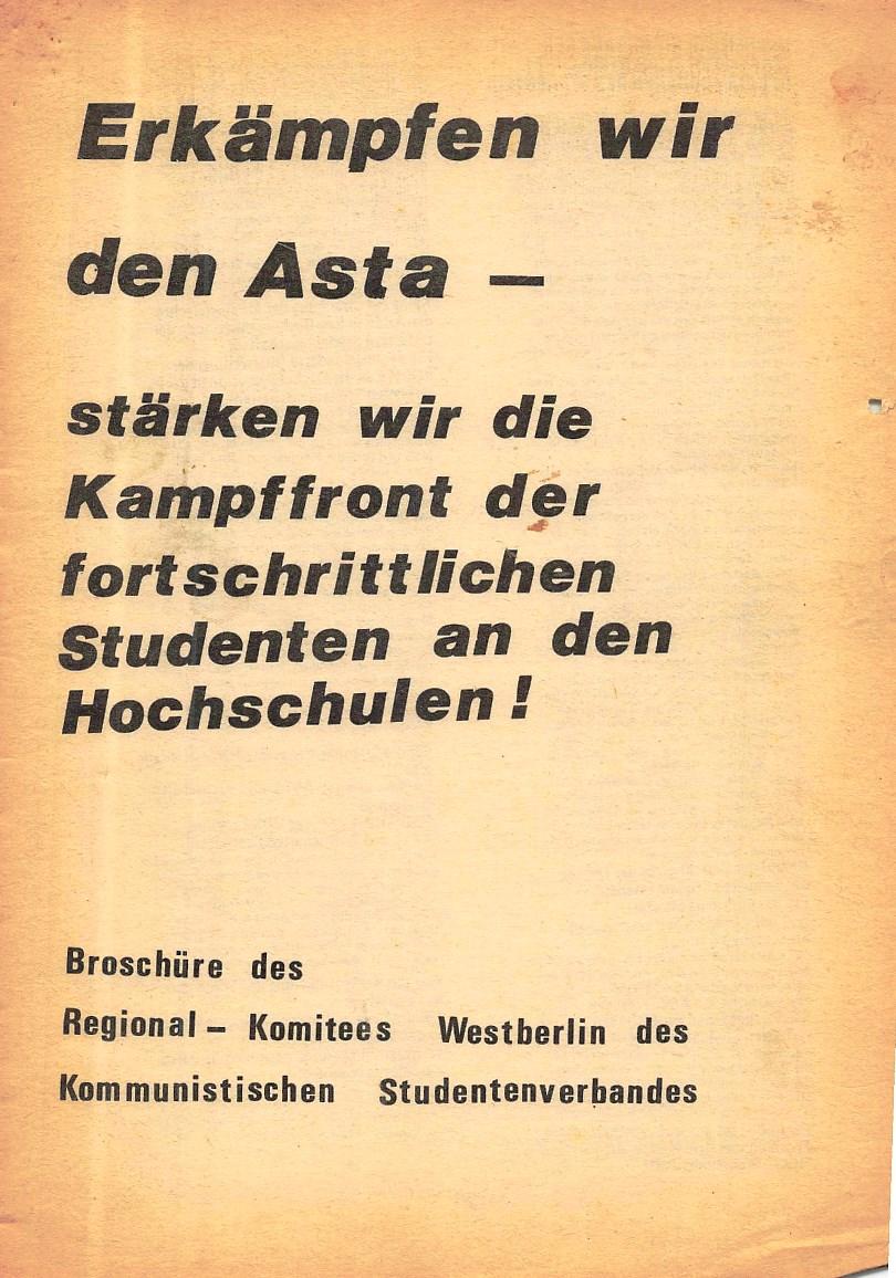 Berlin_KSV_1973_Erkaempfen_wir_den_AStA_01