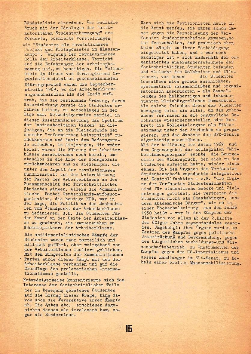 Berlin_KSV_1973_Erkaempfen_wir_den_AStA_15