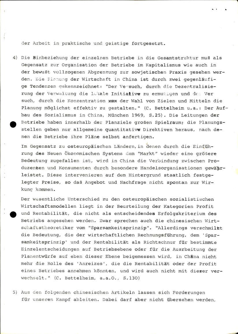 Berlin_TU_Technologie_Diskussion_05_003