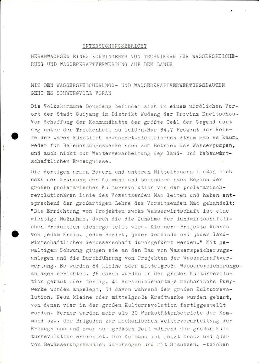 Berlin_TU_Technologie_Diskussion_05_004