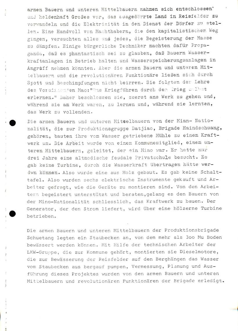 Berlin_TU_Technologie_Diskussion_05_006