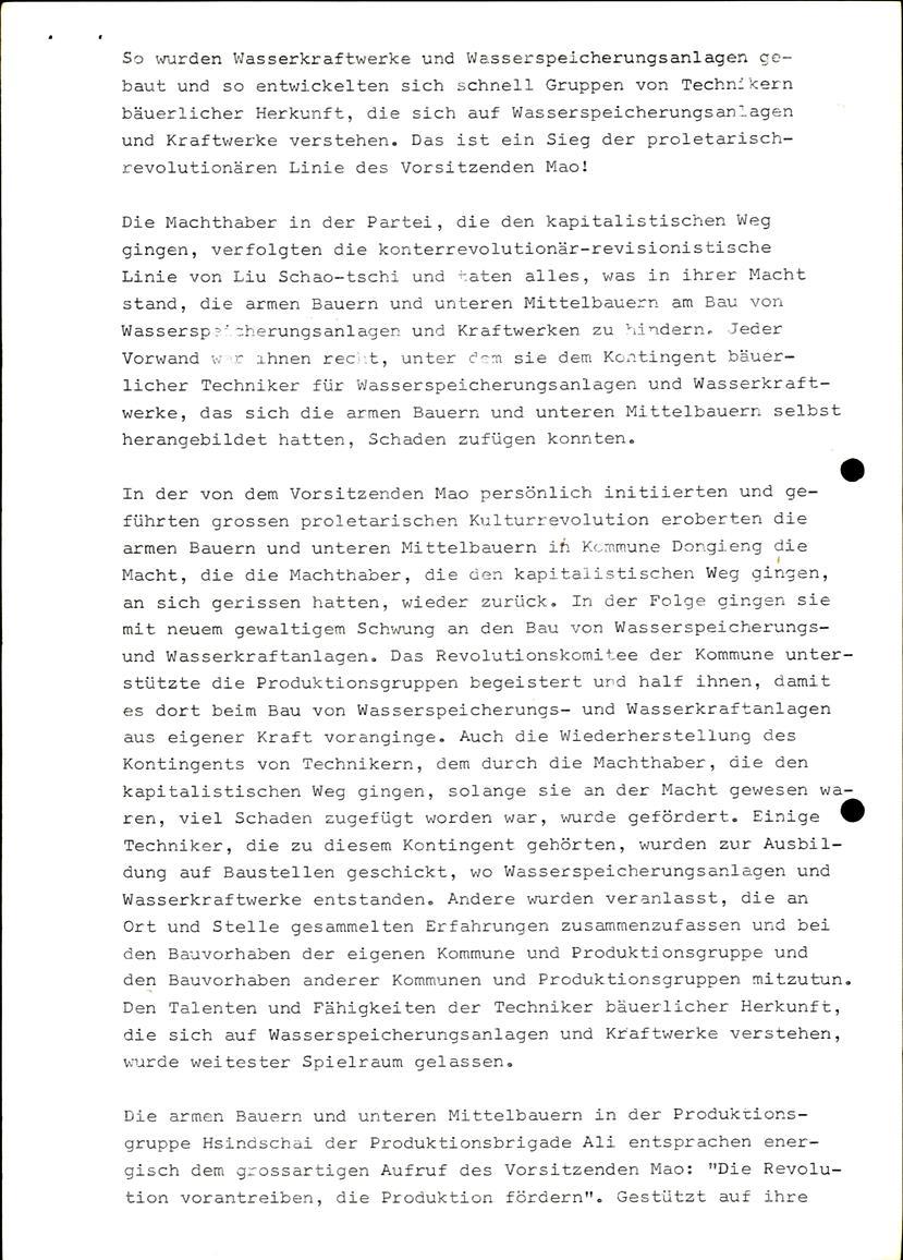 Berlin_TU_Technologie_Diskussion_05_007