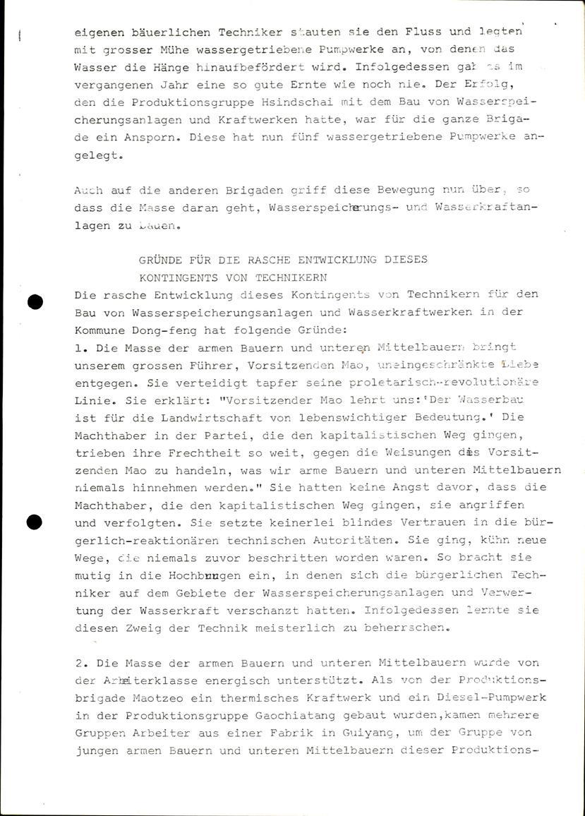 Berlin_TU_Technologie_Diskussion_05_008