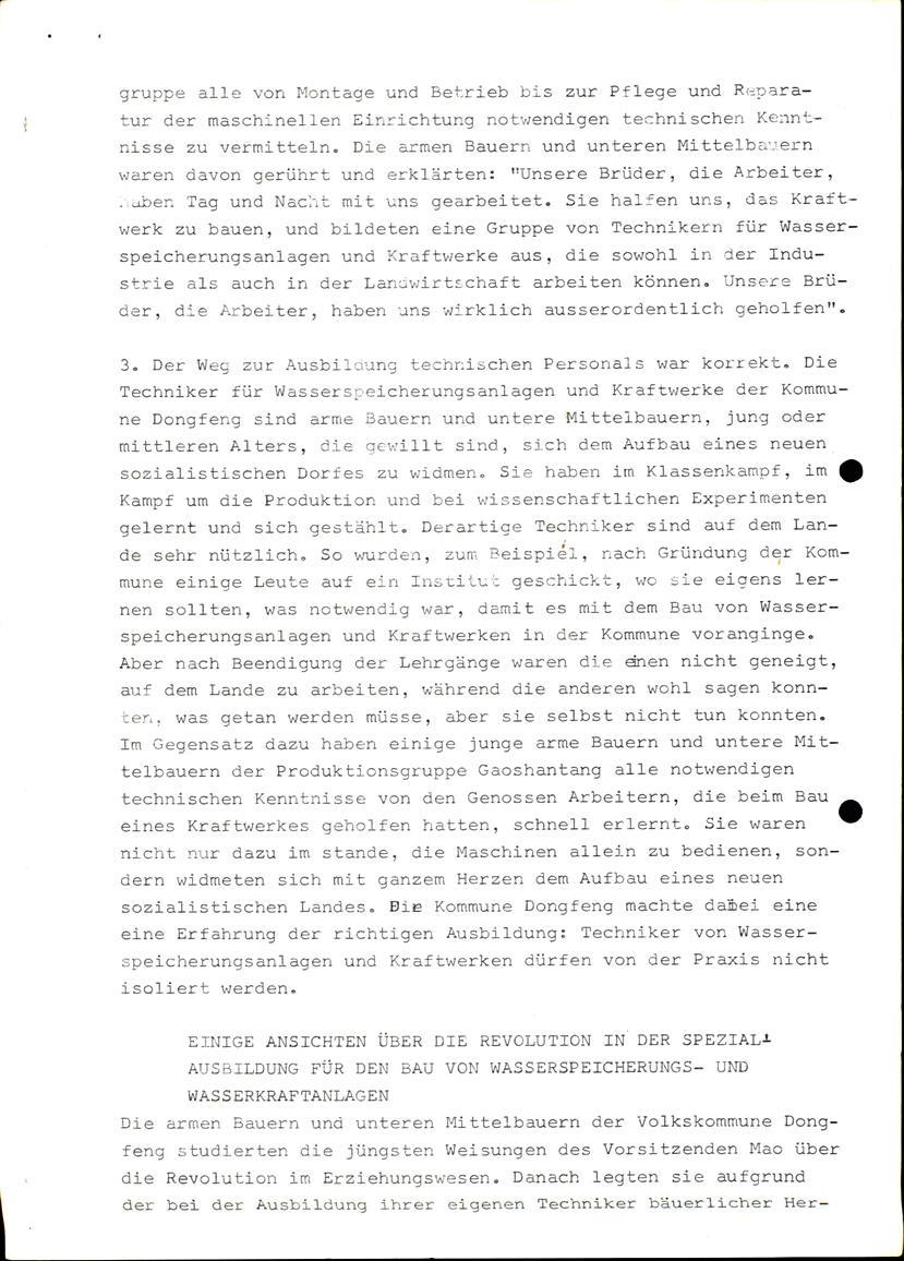 Berlin_TU_Technologie_Diskussion_05_009
