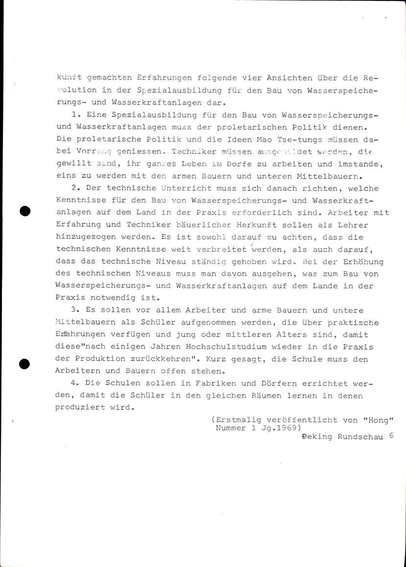 Berlin_TU_Technologie_Diskussion_05_010