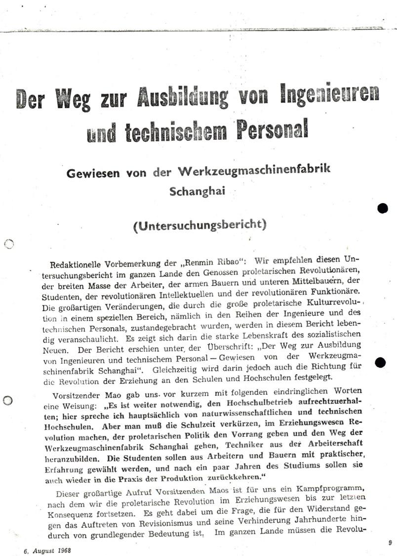 Berlin_TU_Technologie_Diskussion_05_011
