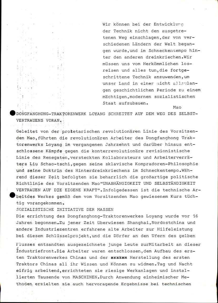 Berlin_TU_Technologie_Diskussion_05_018