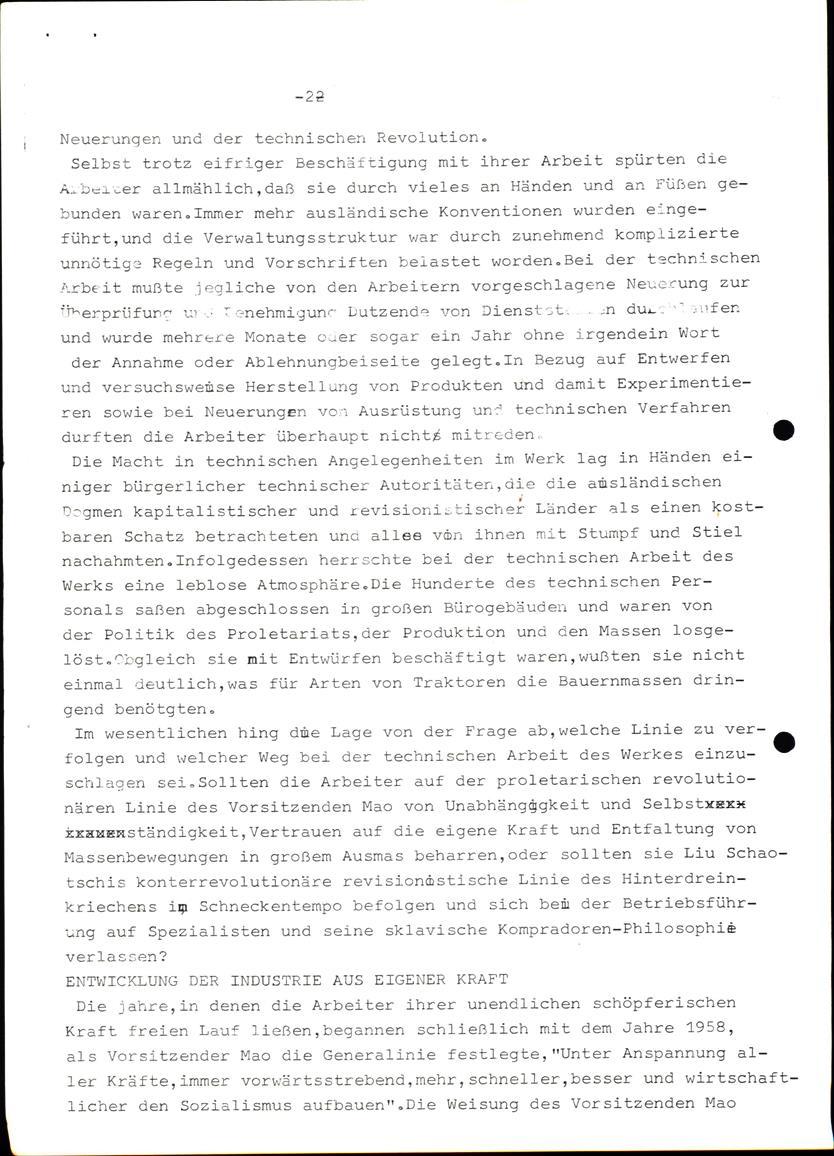 Berlin_TU_Technologie_Diskussion_05_019