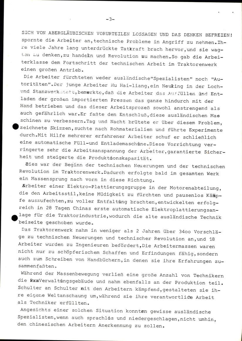Berlin_TU_Technologie_Diskussion_05_020