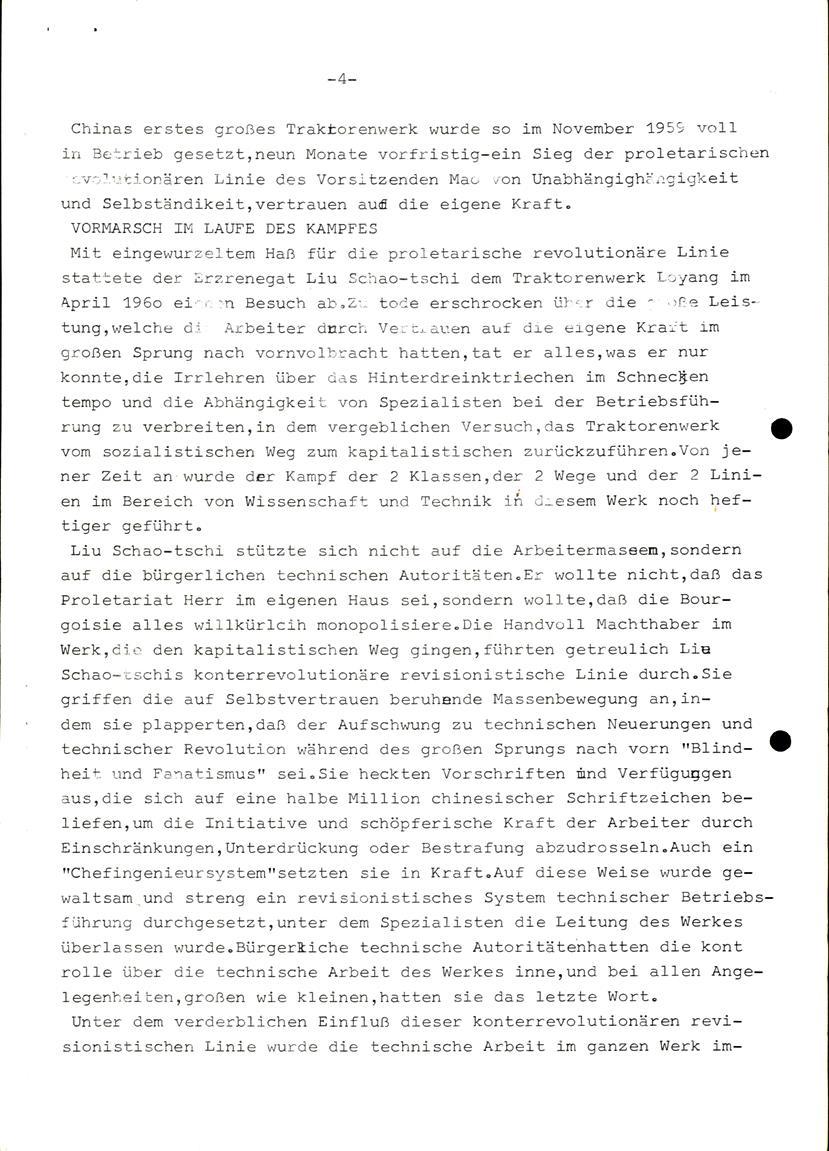 Berlin_TU_Technologie_Diskussion_05_021