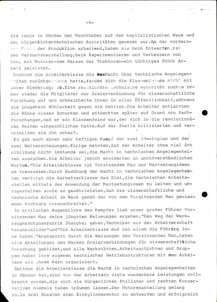 Berlin_TU_Technologie_Diskussion_05_023