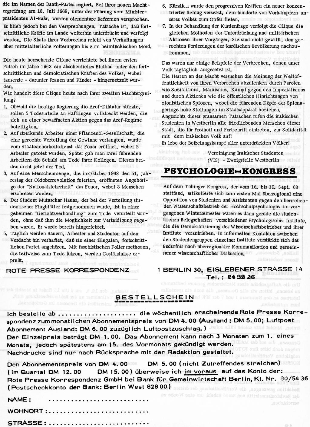 RPK_1969_012_11
