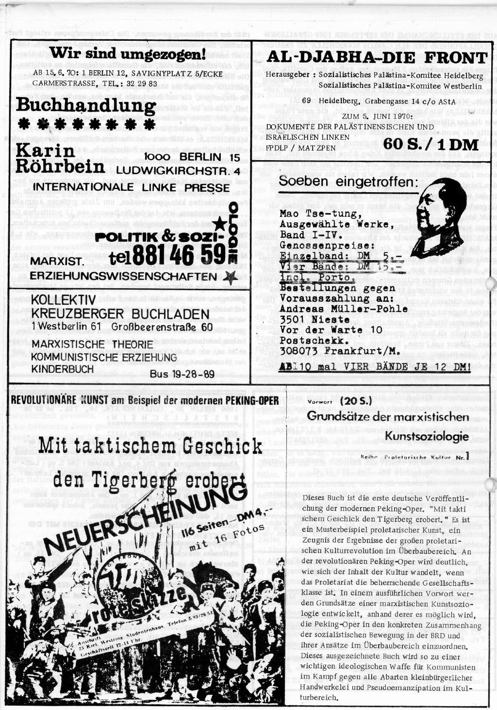 RPK_1970_069_16