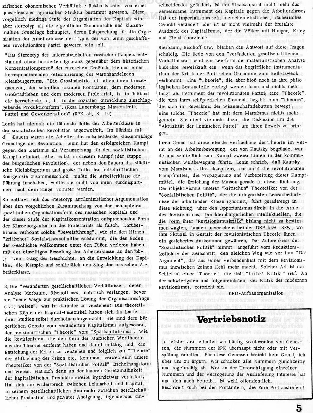 RPK_1971_108_05