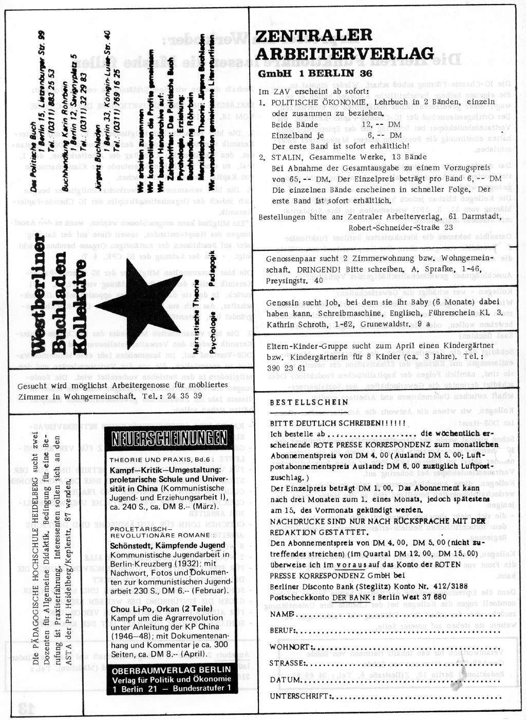 RPK_1971_108_14