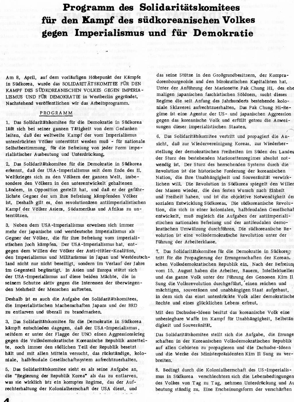 RPK_1971_111_04