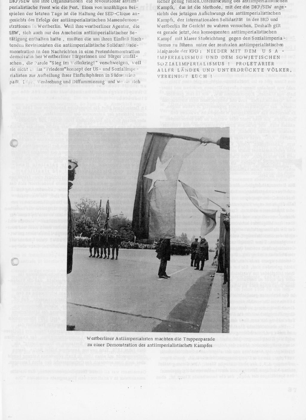 RPK_1972_168_05