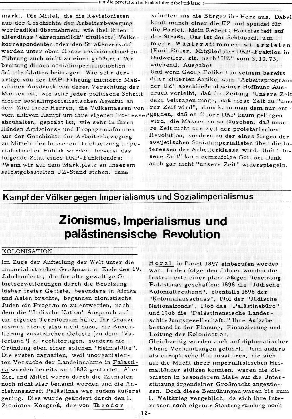 RPK_1973_034_12