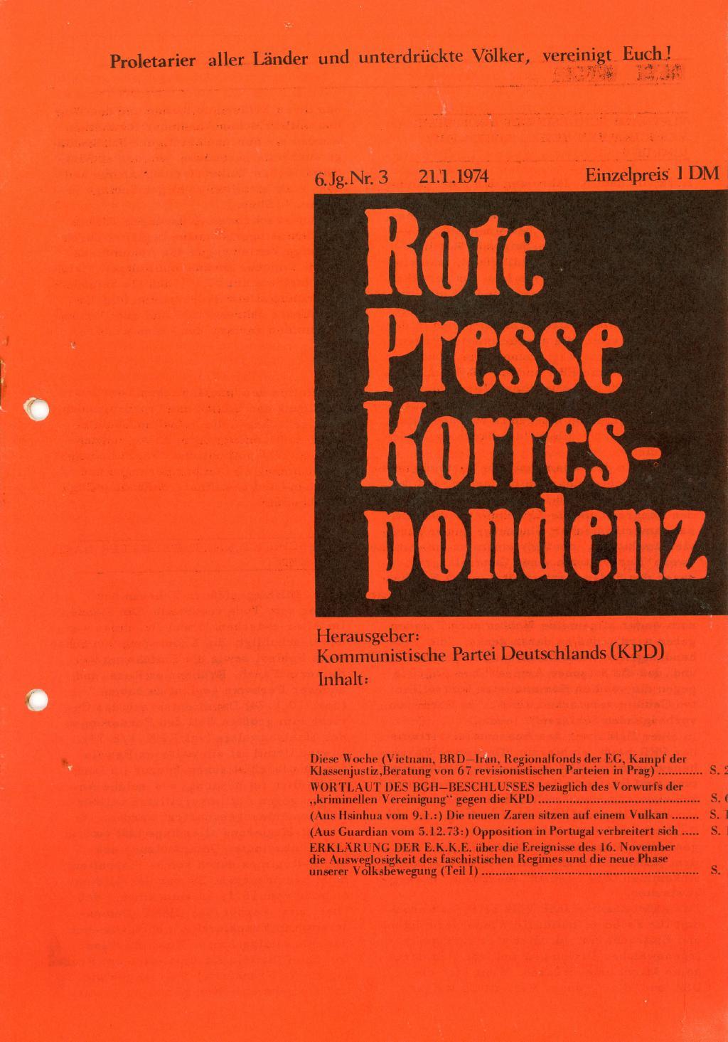 RPK_1974_03_01