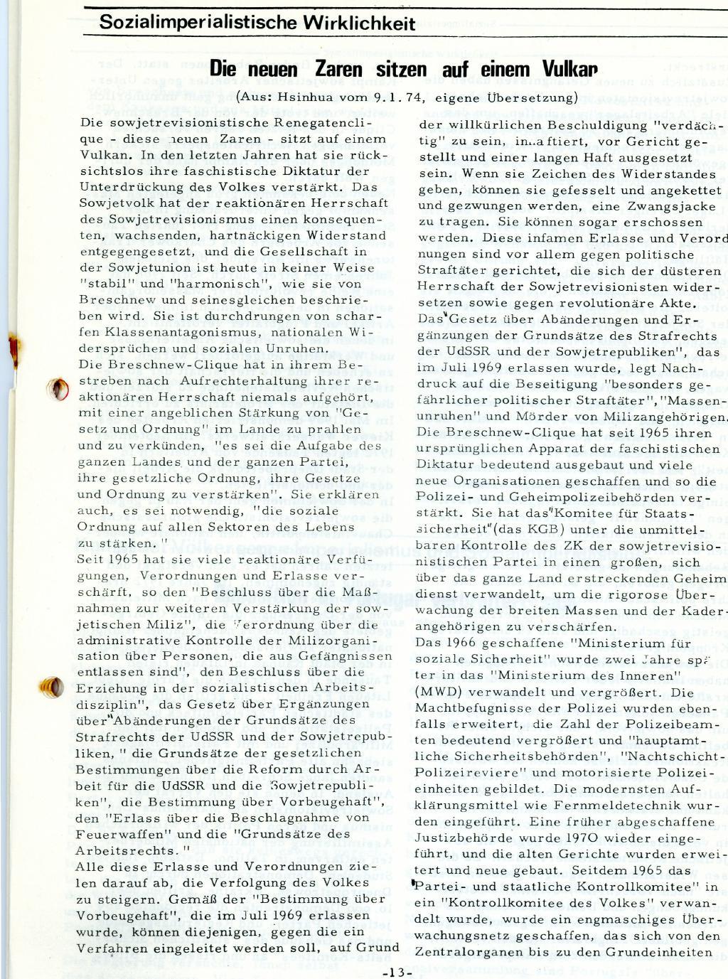 RPK_1974_03_13