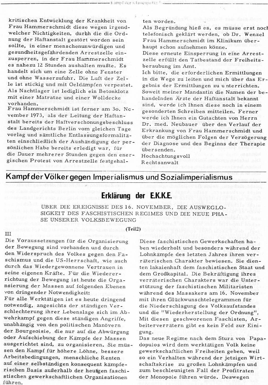 RPK_1974_04_09