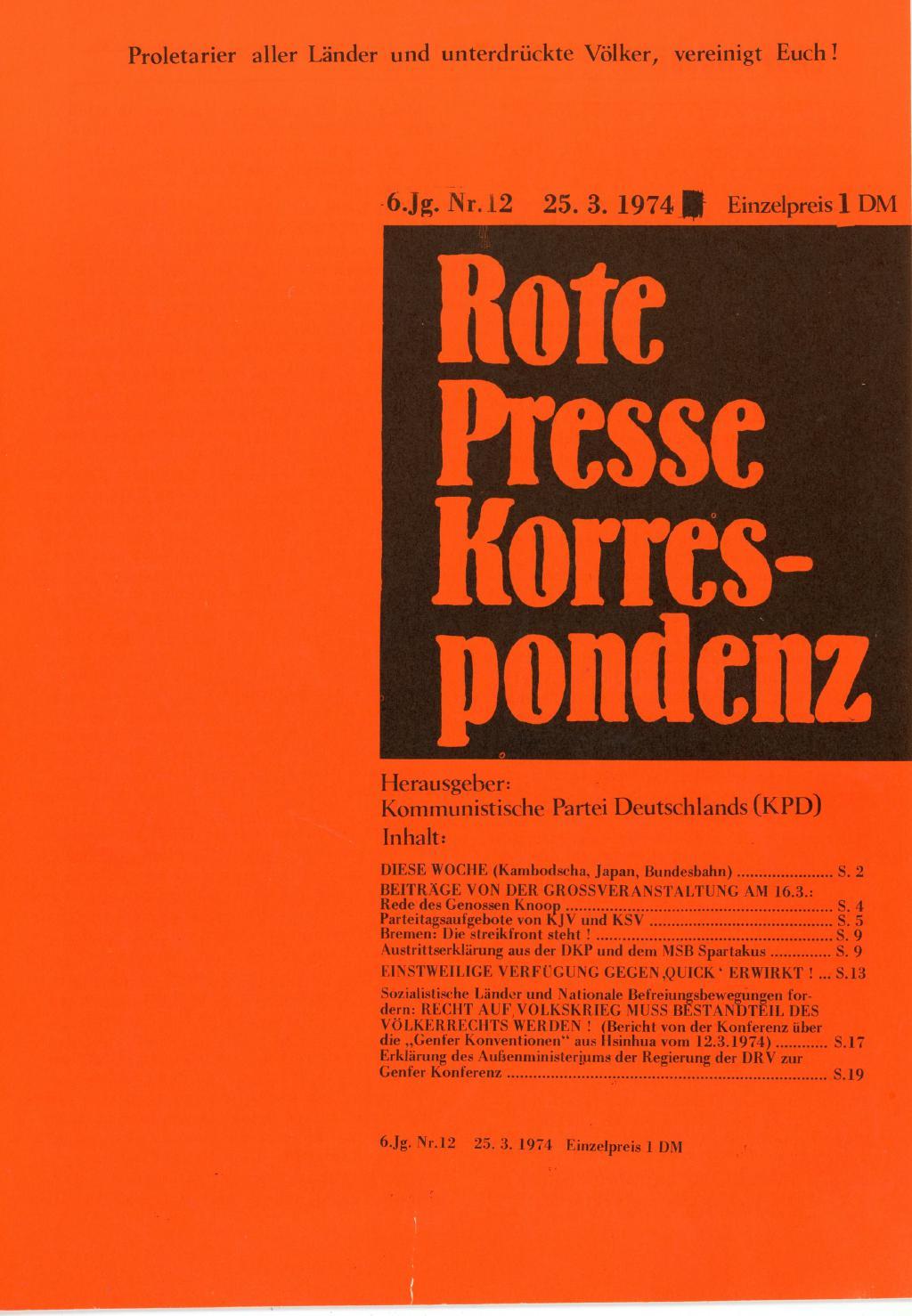 RPK_1974_12_01