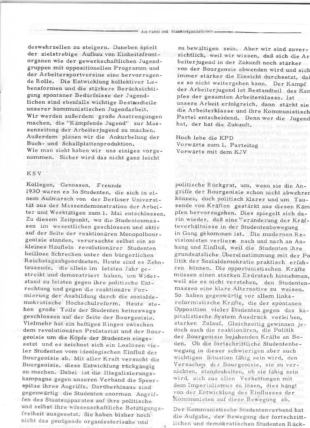 RPK_1974_12_07