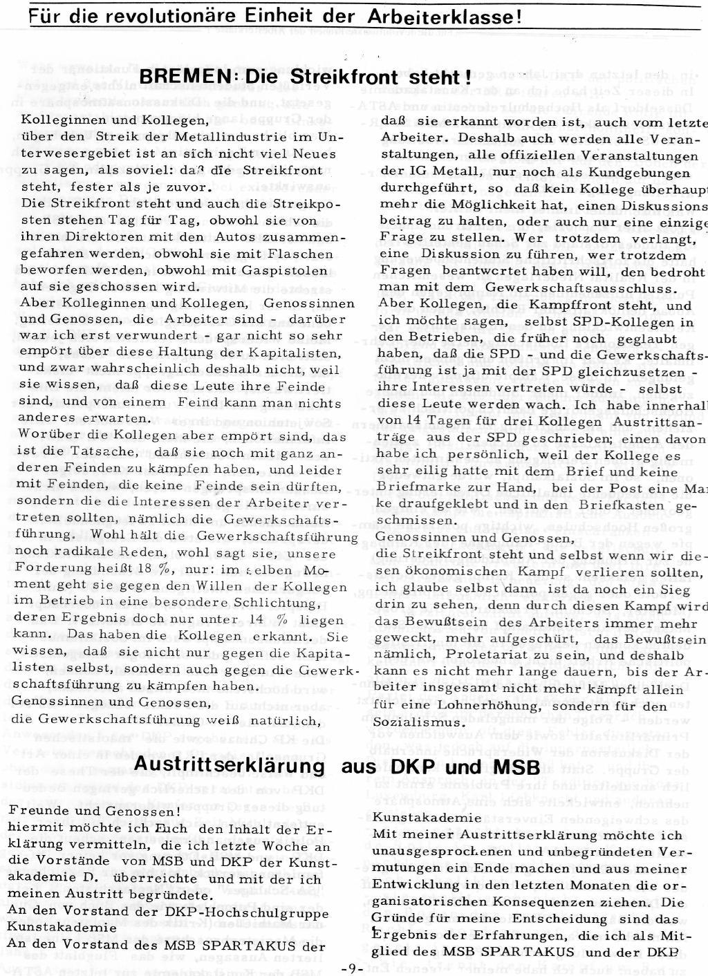 RPK_1974_12_12