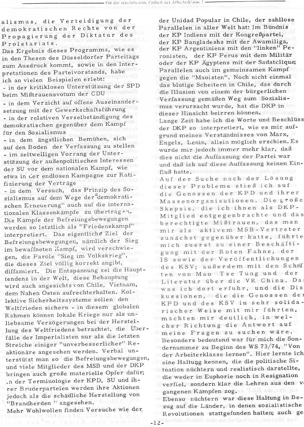 RPK_1974_12_15