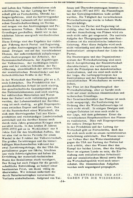 RPK_1974_24_25_14