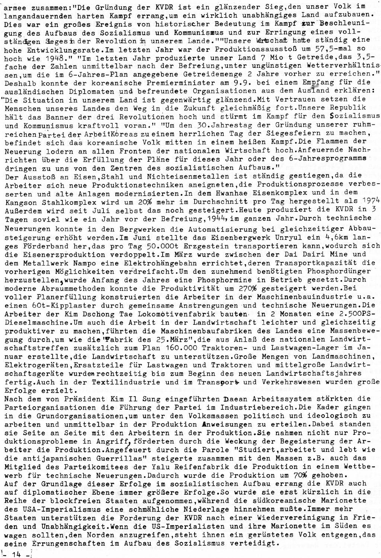 RPK_Pressedienst_1975_43_14