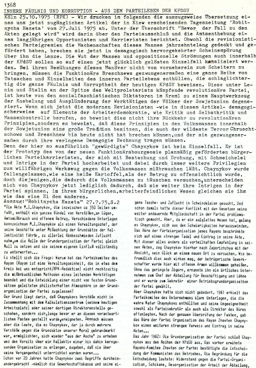 RPK_Pressedienst_1975_49_13
