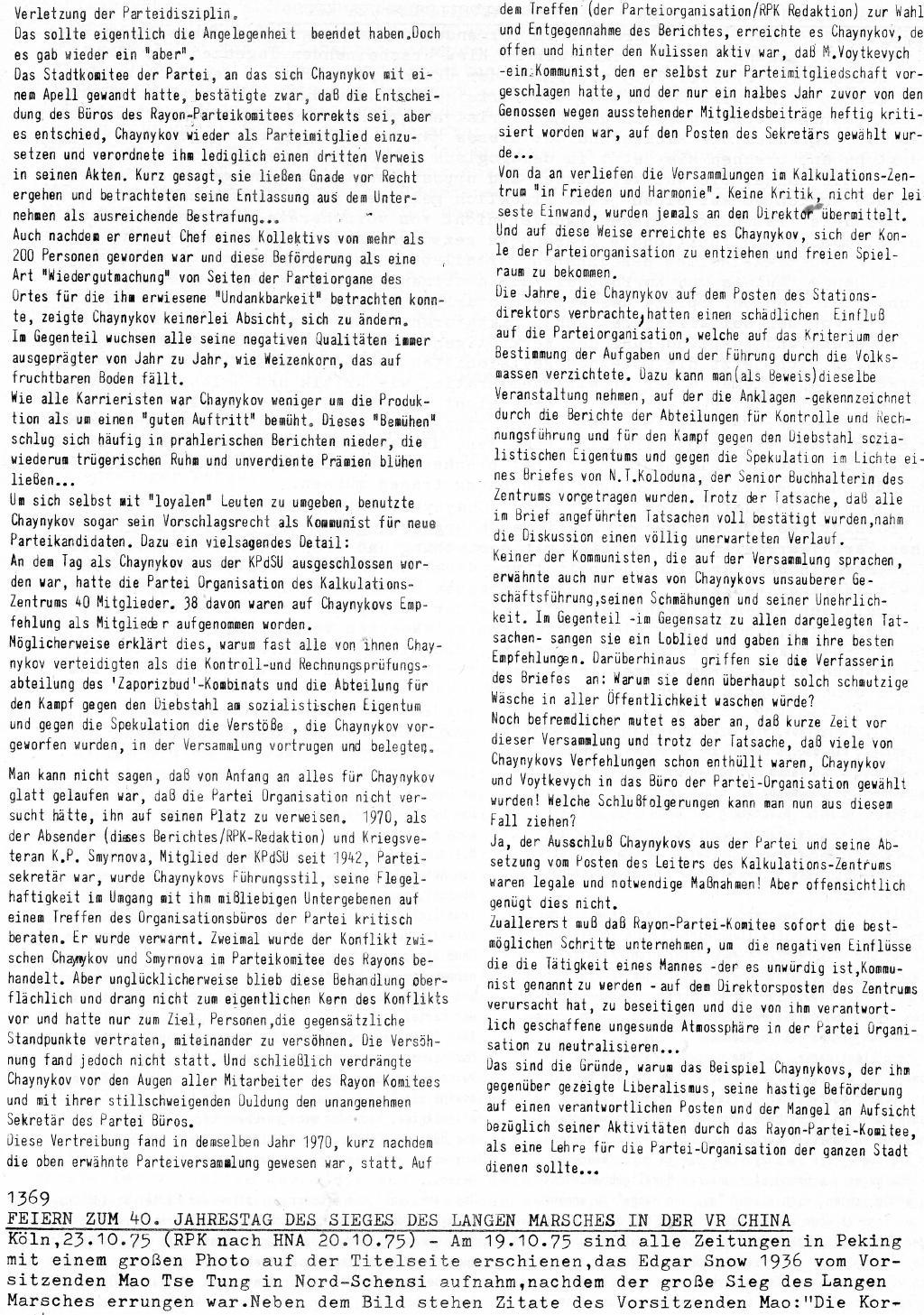 RPK_Pressedienst_1975_49_14