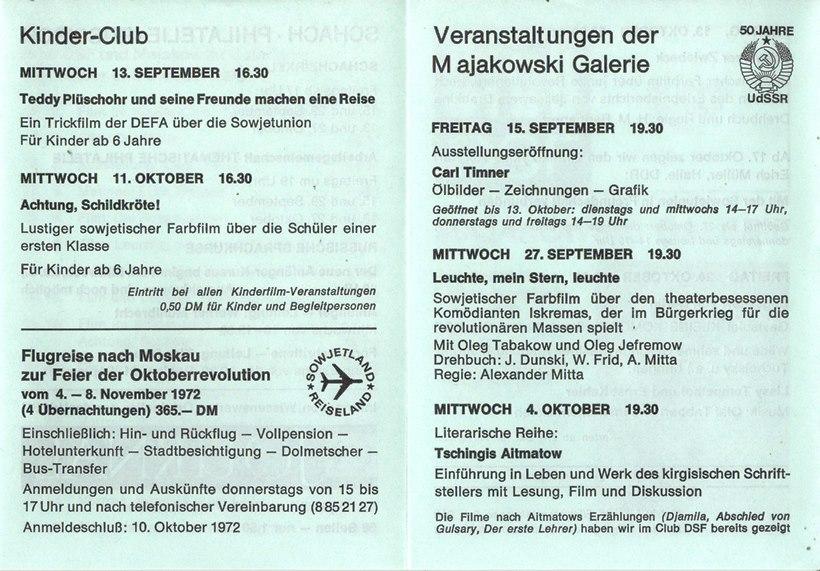 Berlin_Zehlendorf595