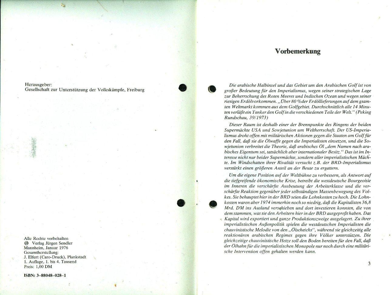 Freiburg_KBW_Oman018