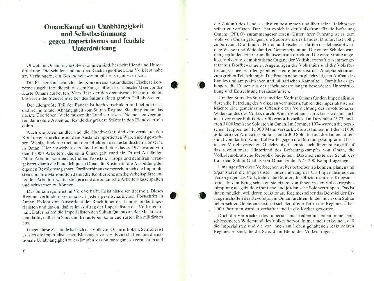Freiburg_KBW_Oman020