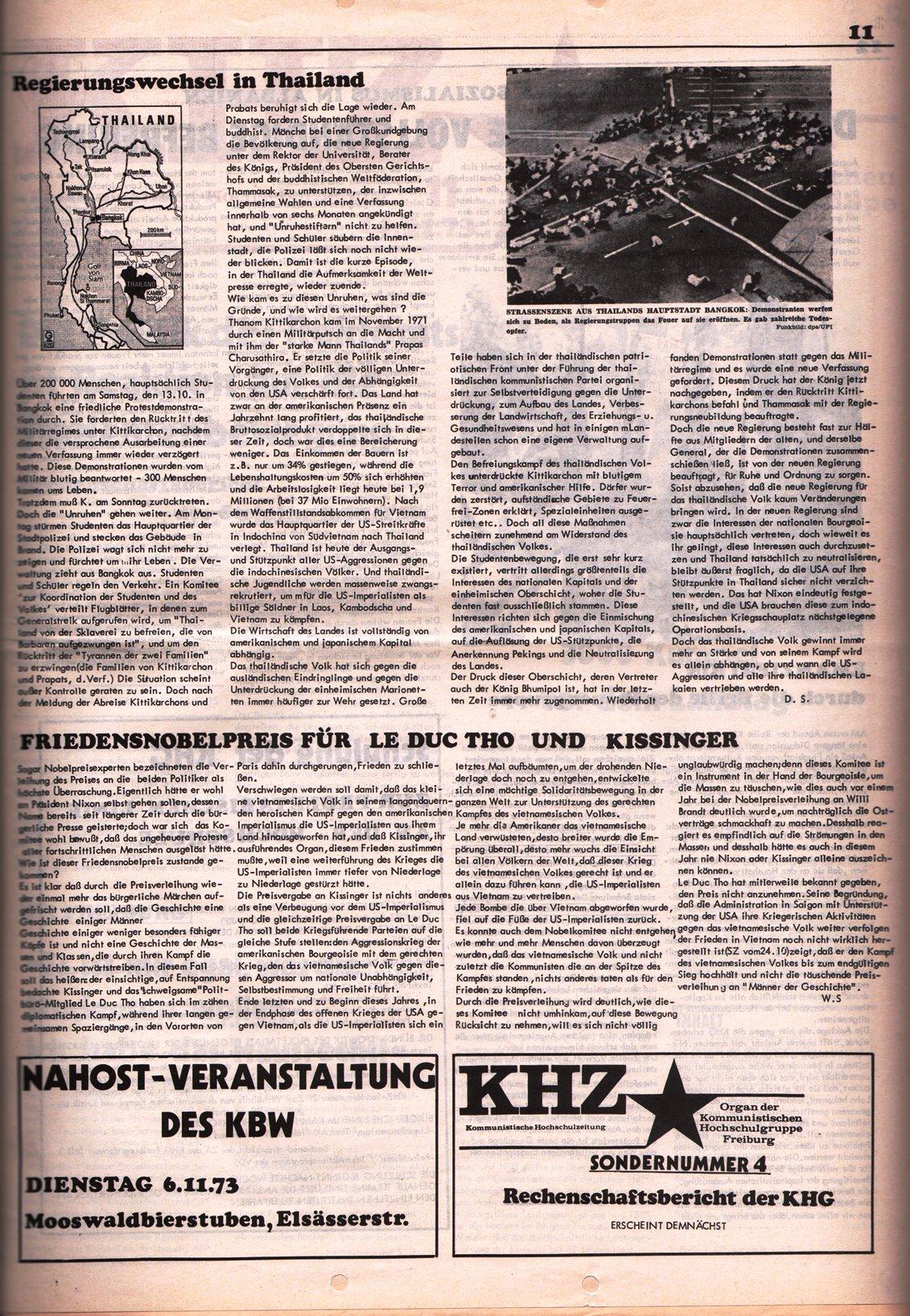 Freiburg_KHZ055