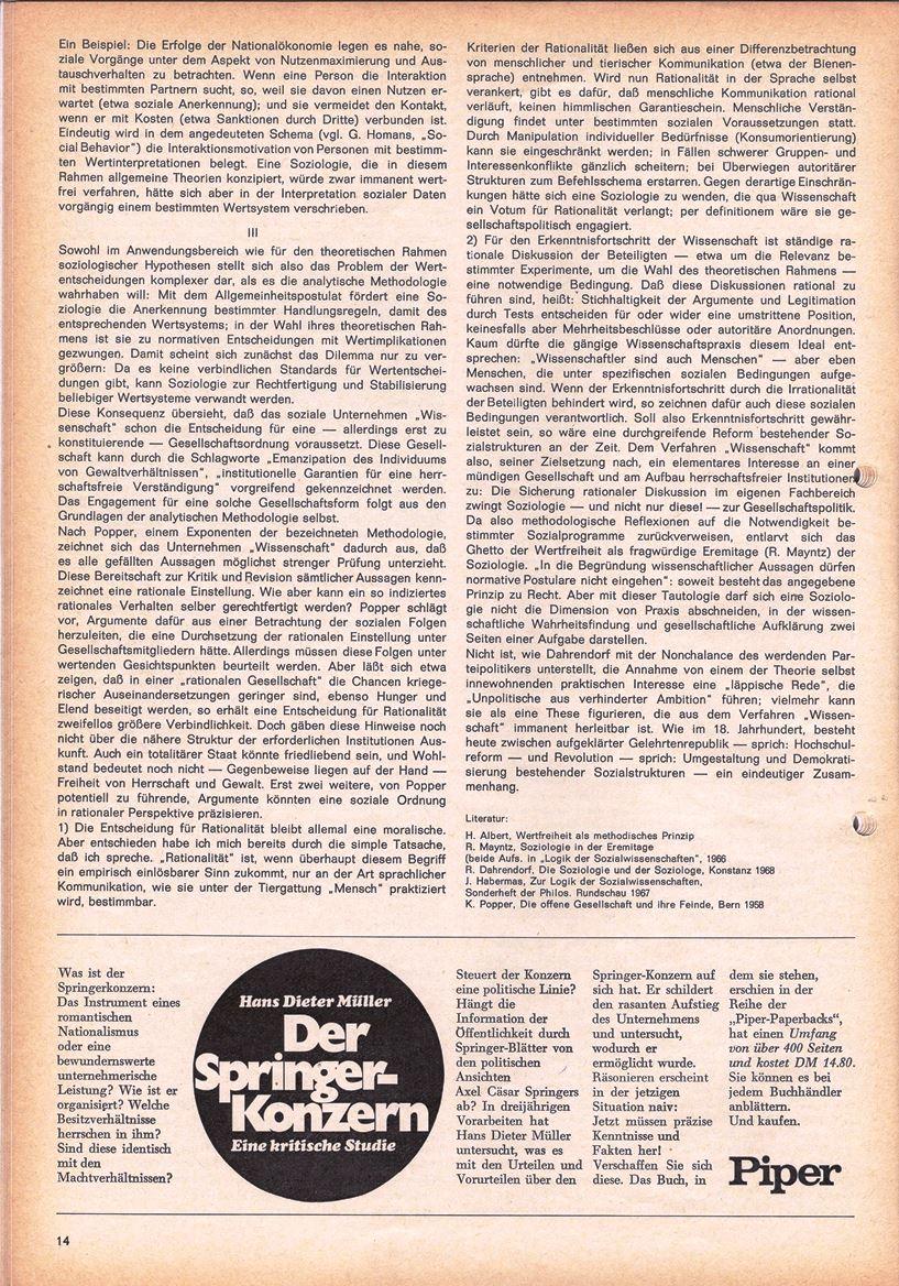 Heidelberg_Forum_Academicum054