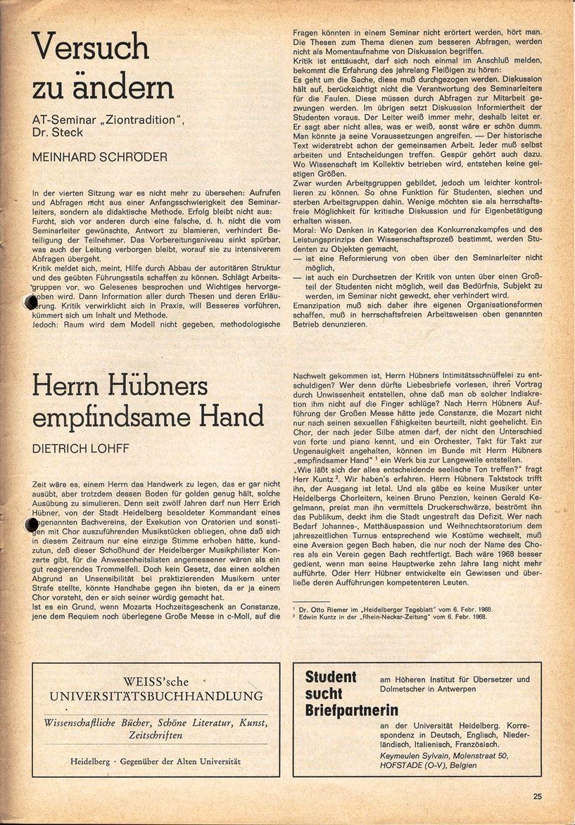 Heidelberg_Forum_Academicum065