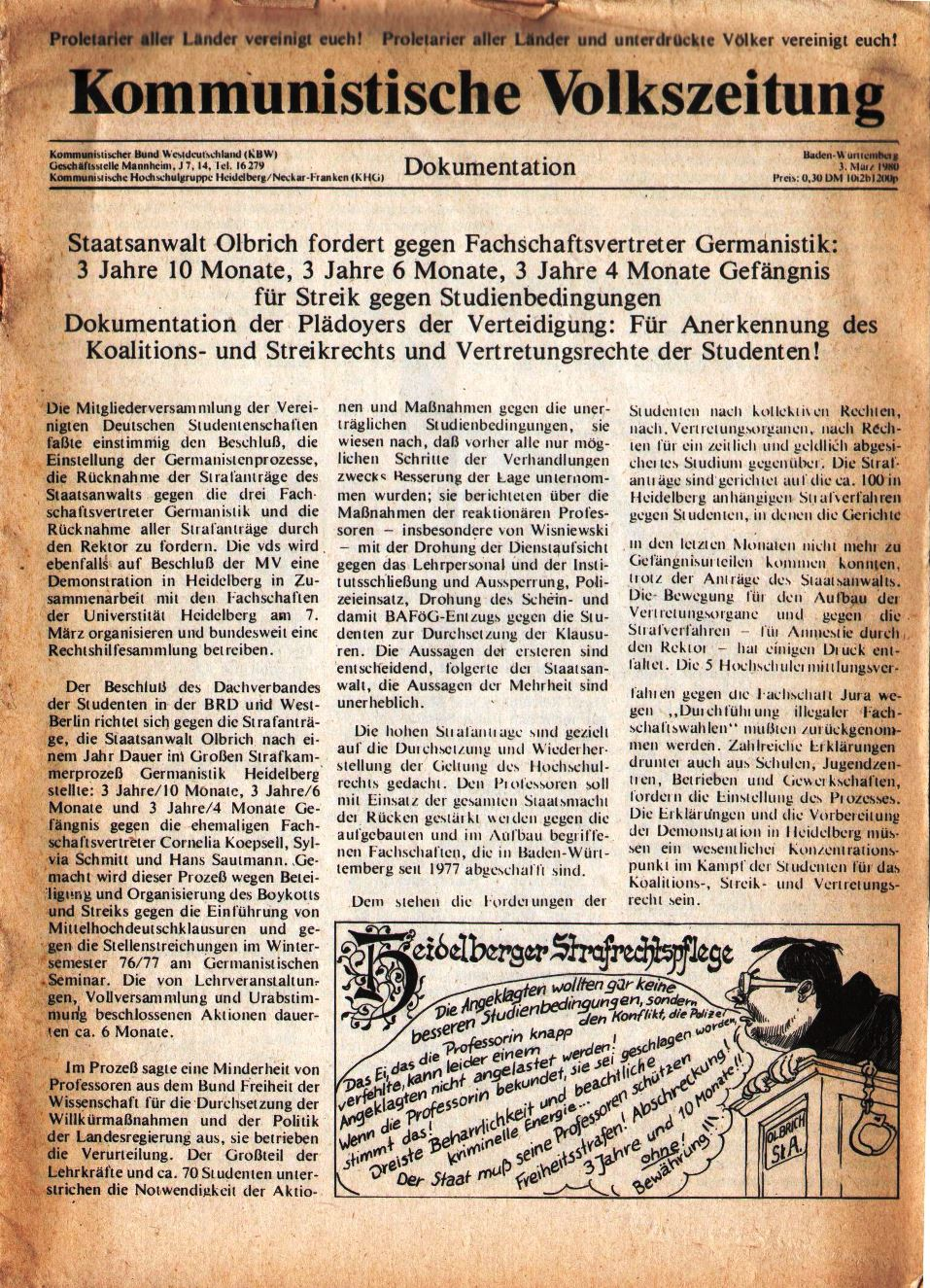 Heidelberg_KHG_1980_Germanistenprozess001