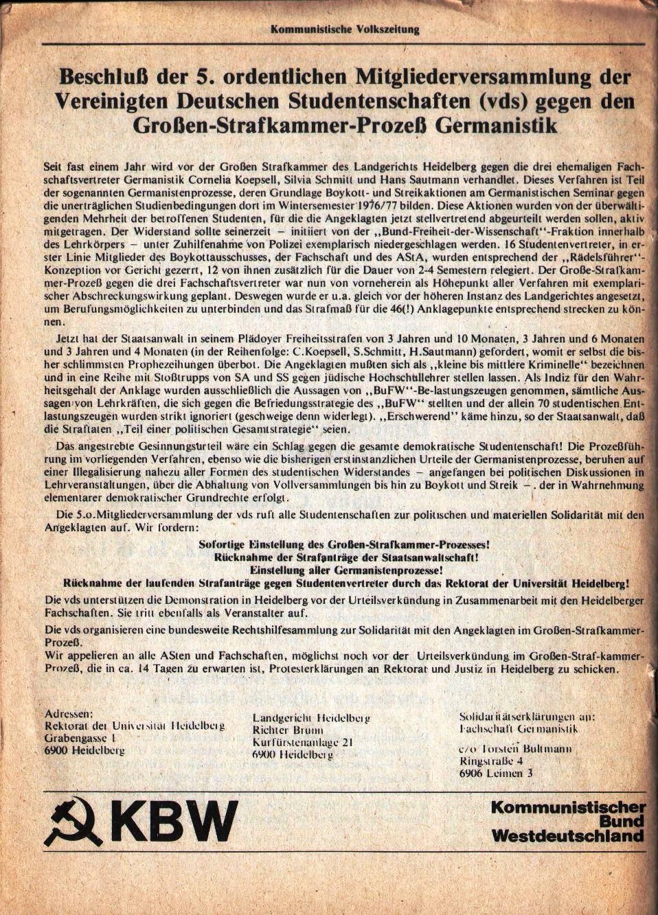 Heidelberg_KHG_1980_Germanistenprozess015