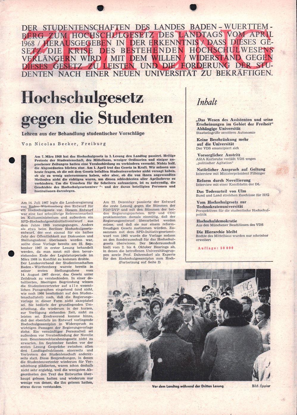 Heidelberg_1968_509
