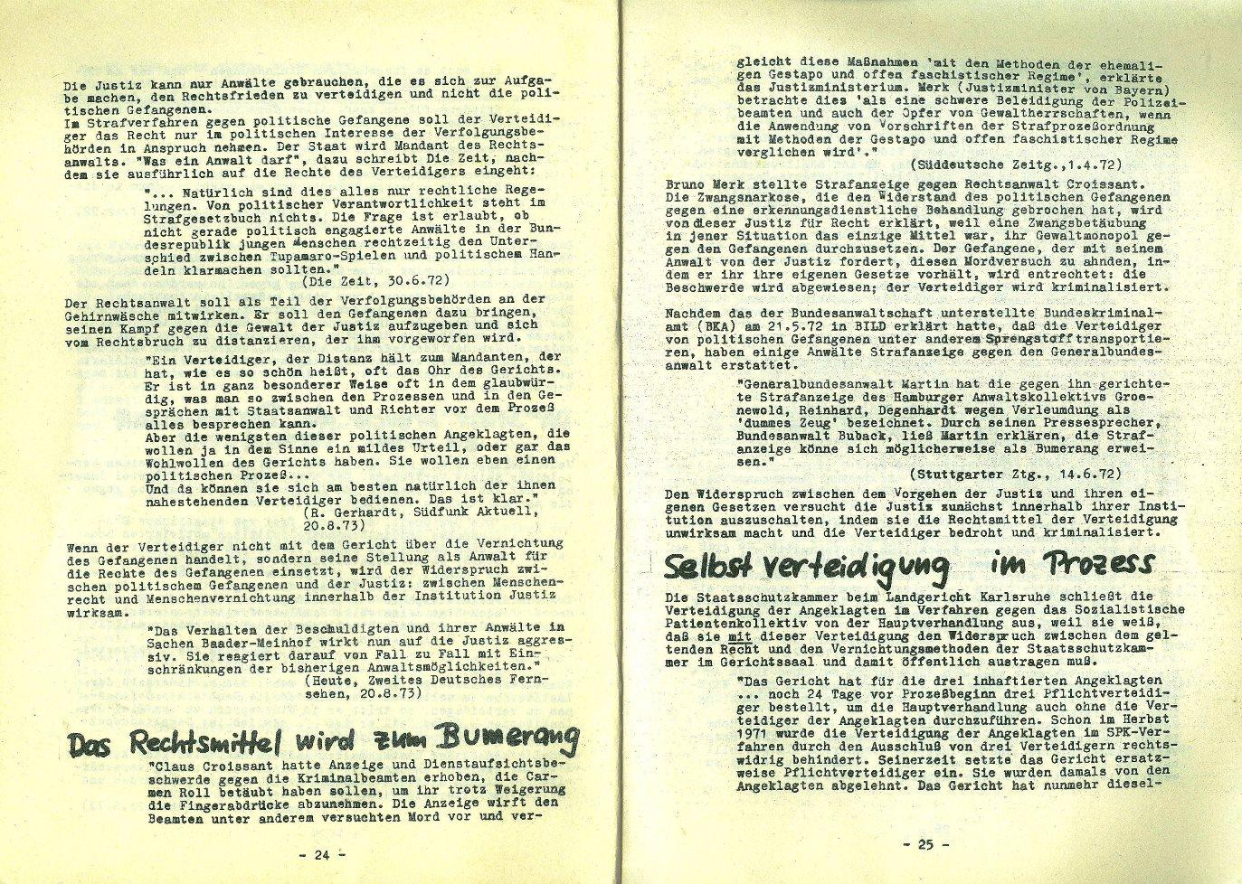 Heidelberg_Folterkomitee028