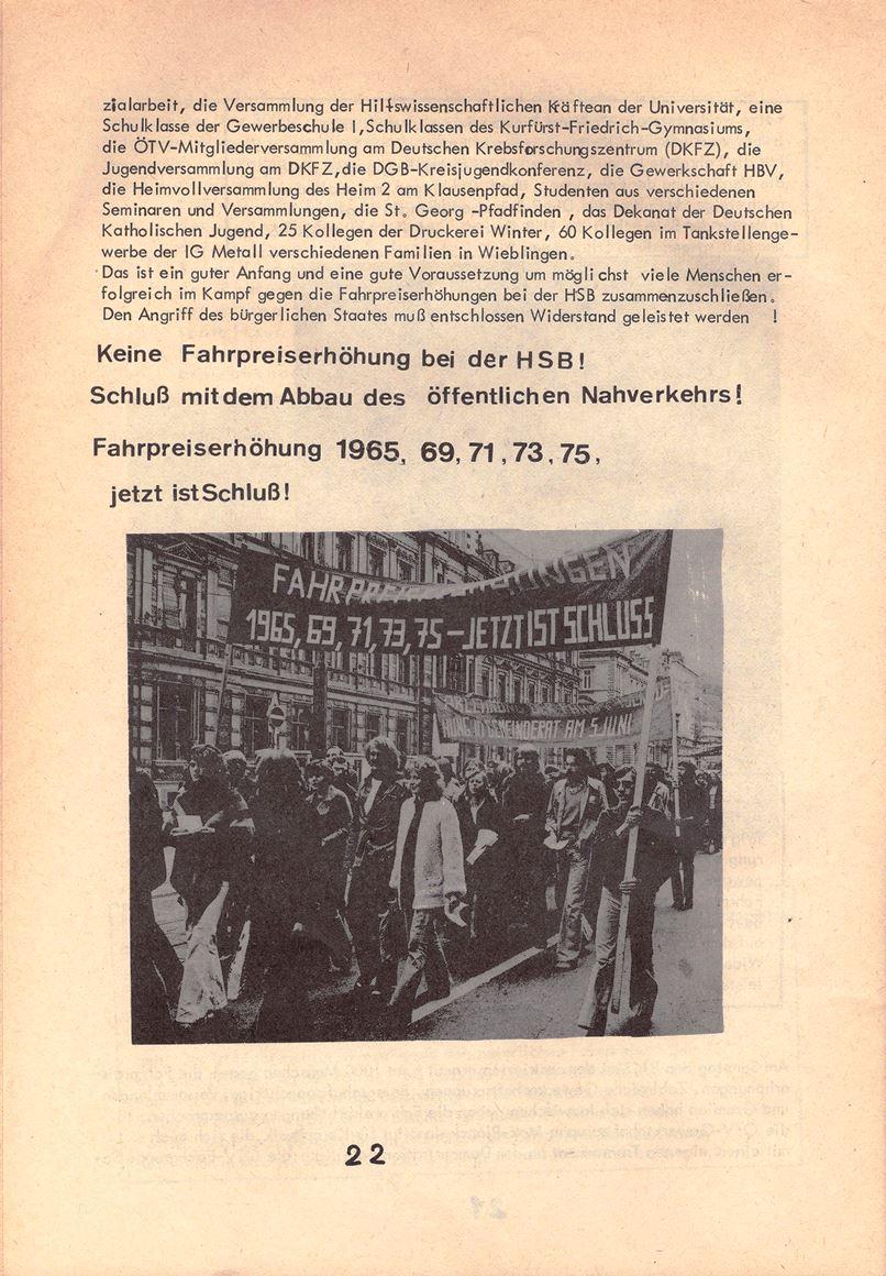 Heidelberg_HSB022